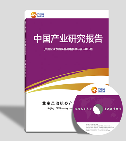 中国汽车轮毂行业现状发展趋势深度分析及投资战略市场调研报告2017-2022年