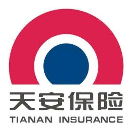 车险口碑最差的十个保险公司有哪些?   财梯网