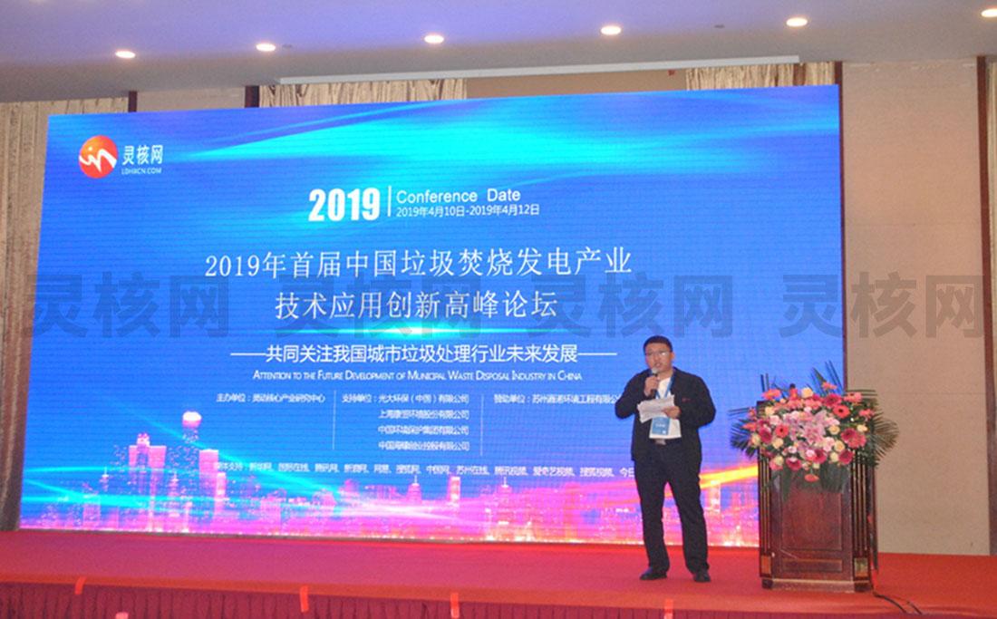 2019相聚苏州,首届中国垃圾焚烧发电产业技术应用创新盛会